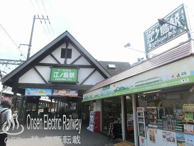shonan_12_enoshima_sta.jpg