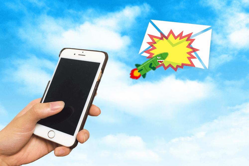 2017-08-05-iPhonemissile-1000-bom.png