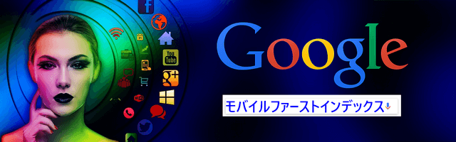 2017-08-25-google-mfi-640.png