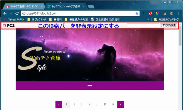 2017-09-08-pc-kensaku-top-640m.png