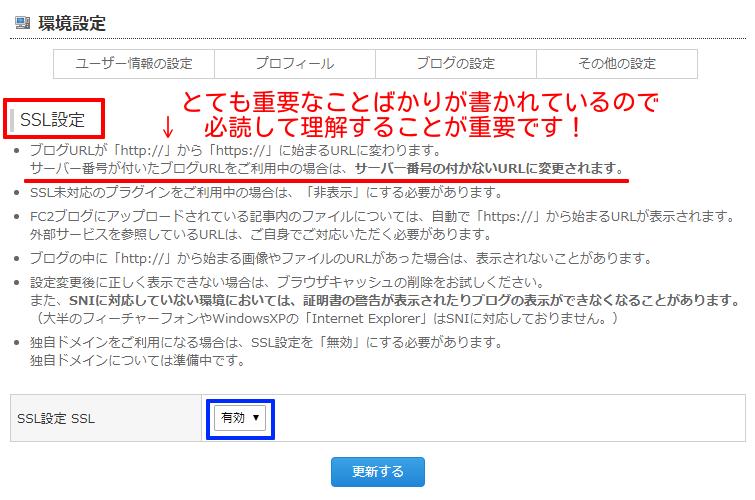 2017-09-20-set-hitsudoku.png