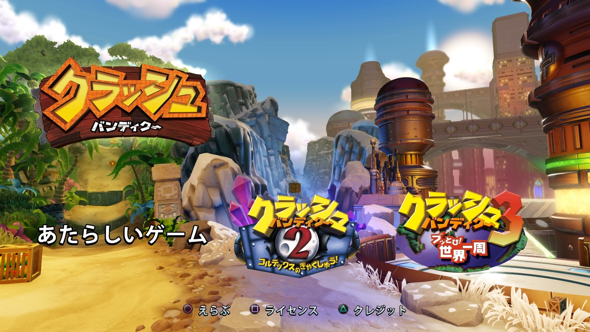 20170922_game.jpg
