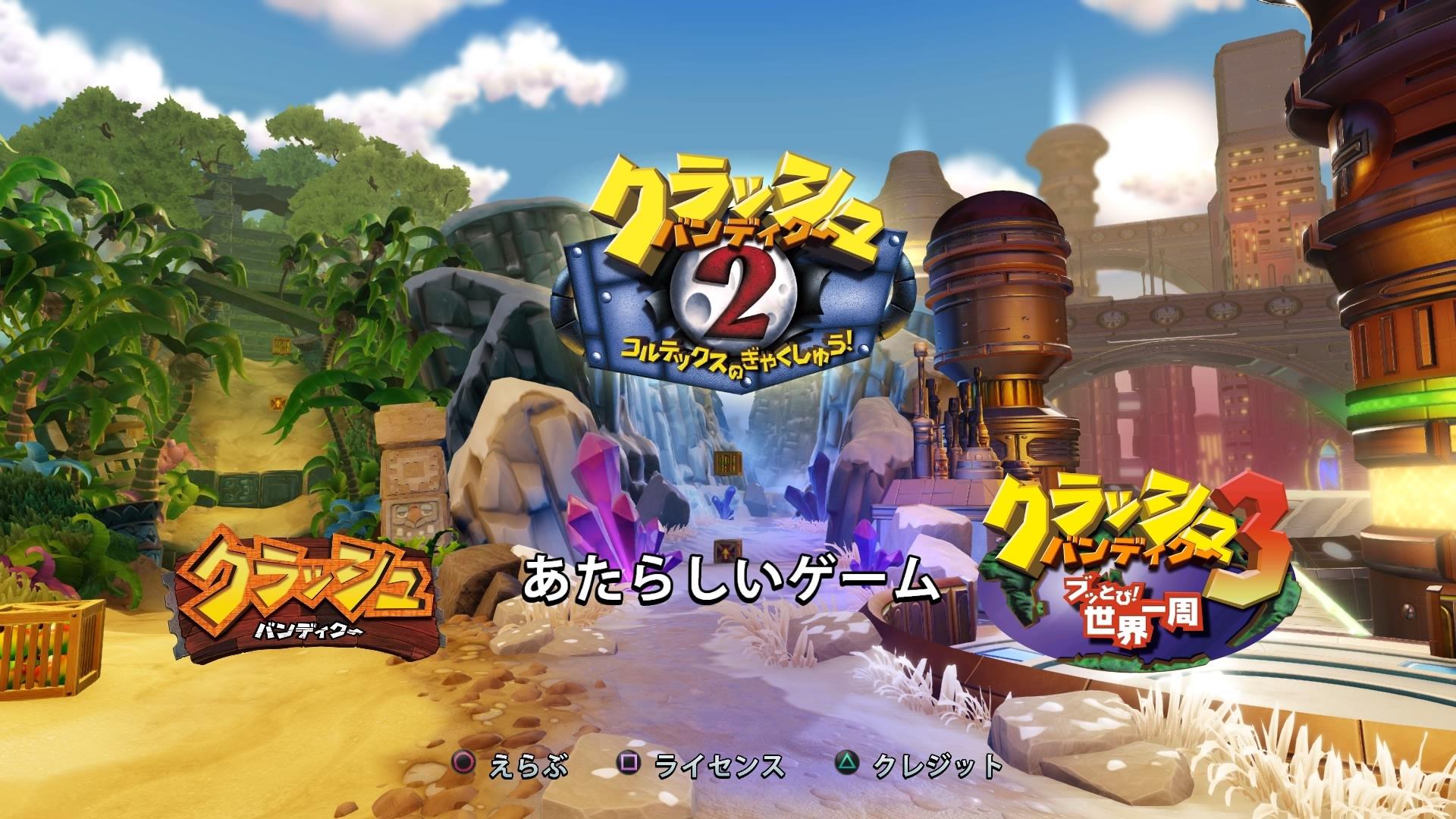 20170925_game.jpg
