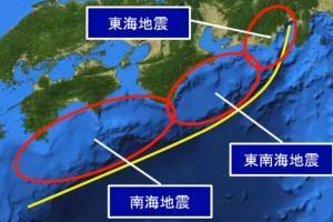 南海トラフ5