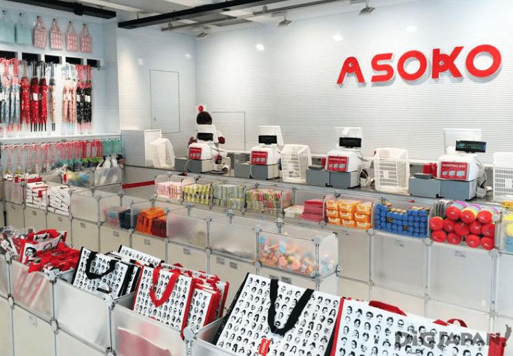 ASOKO-min.png