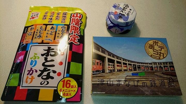 170923_亀屋ブログ用_03