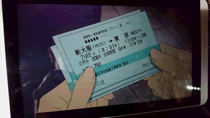 170923_亀屋ブログ用_11