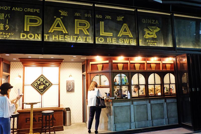 銀座 PARLA(パーラ)