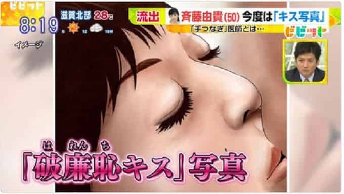 斉藤由貴 kiss