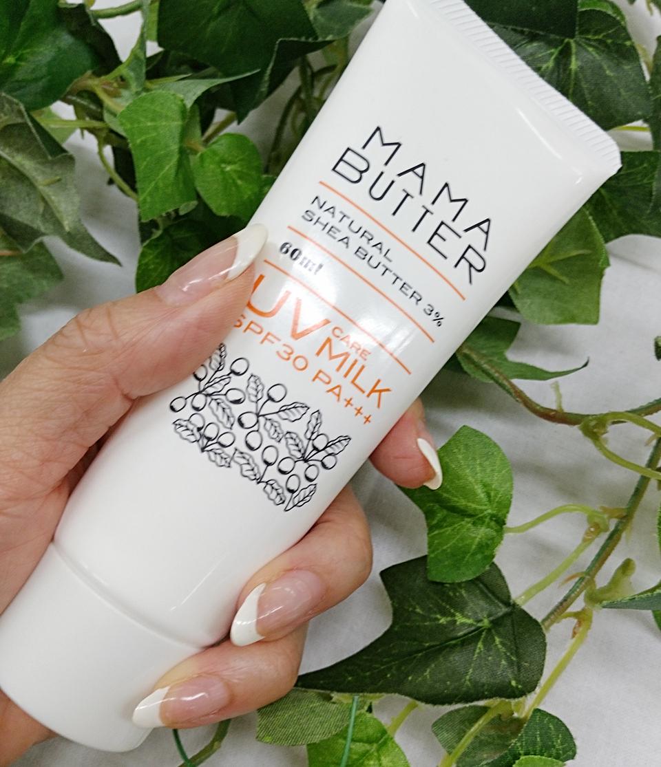 上質な天然シアバターで日焼けも乾燥も大人もこどもも守る強い味方‼MAMA BUTTER(ママバター) UVケアミルク