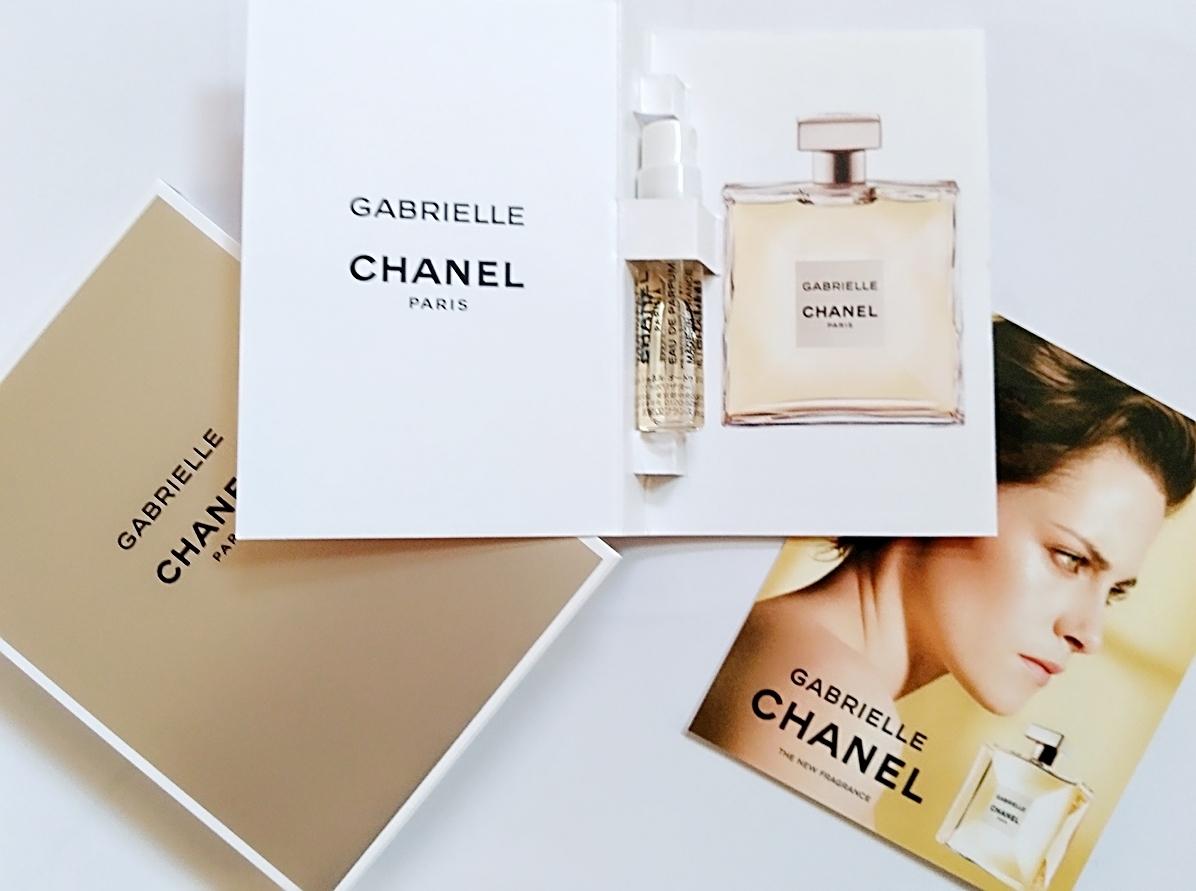 CHANEL新作香水ガブリエルの発売を機に香水買い取りサービスの存在を知りました