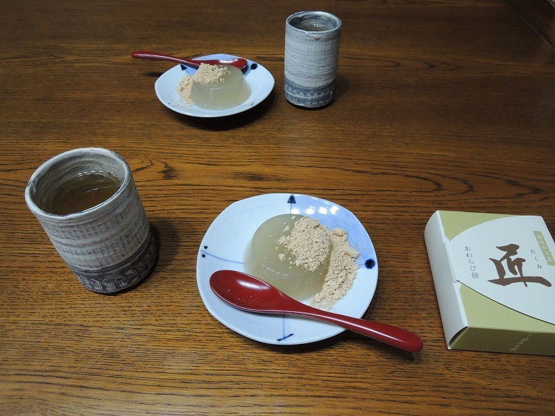 お茶と本わらび餅
