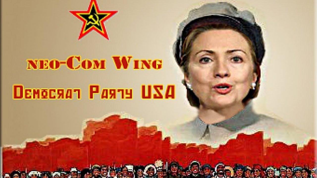 ヒラリー アメリカ共産党 ネオコン 1