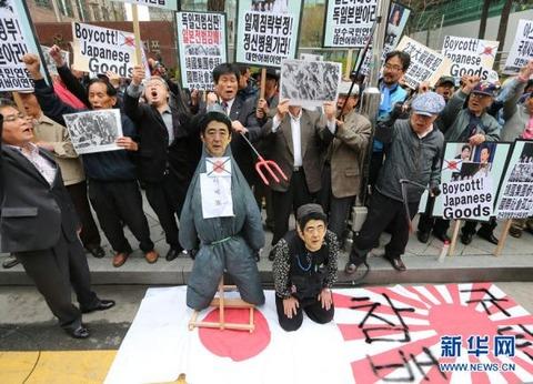 韓国 反日デモ
