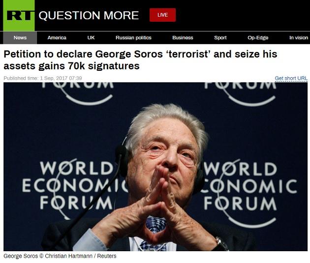 ソロス テロリスト 記事