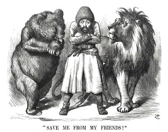 当時のアフガン情勢描いた風刺漫画(1878年)アフガンのシール・アリー王を、その「お友達」である熊(ロシア)とライオン(イギリス)が虎視眈々と狙っている。