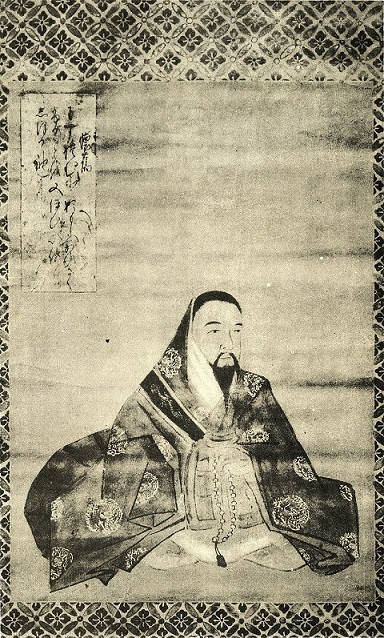 後亀山天皇像(大覚寺蔵)