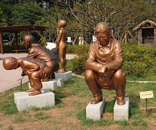 suwon-toilet-park.jpg