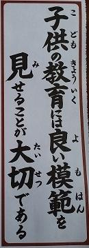 20170101_115421.jpg