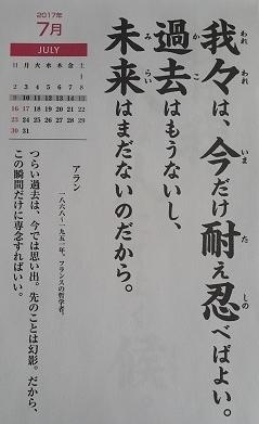 20170710_113216.jpg