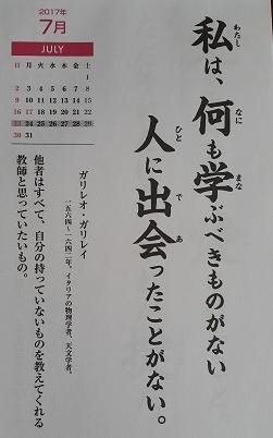 20170724_102702.jpg