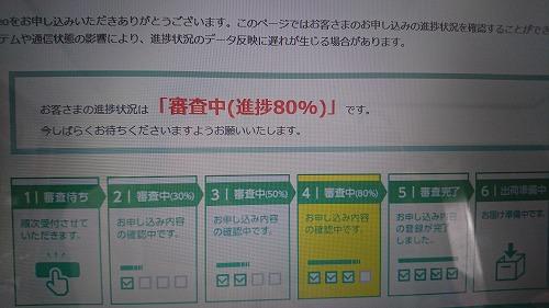 DSC_02611.jpg