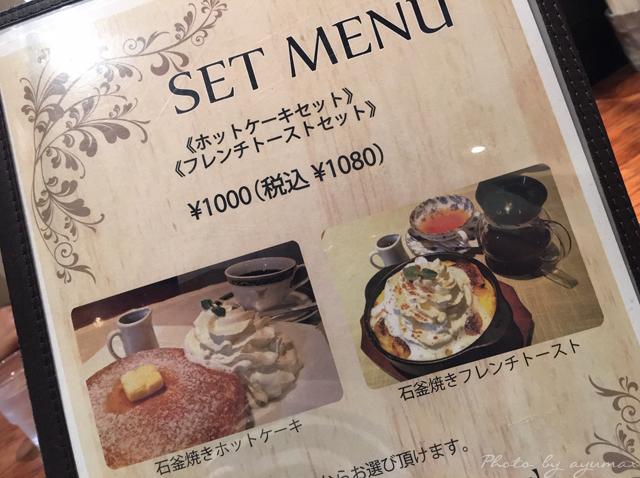 IMG_9033のコピー