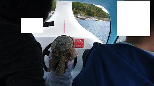 スワンボート初体験