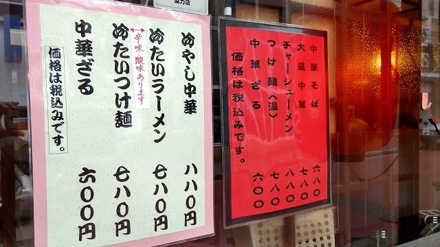 1708kitamaru002.jpg