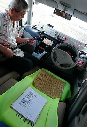 車中練習2
