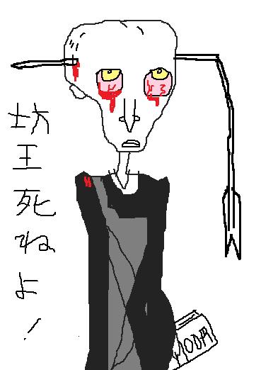 坊主 - コピー