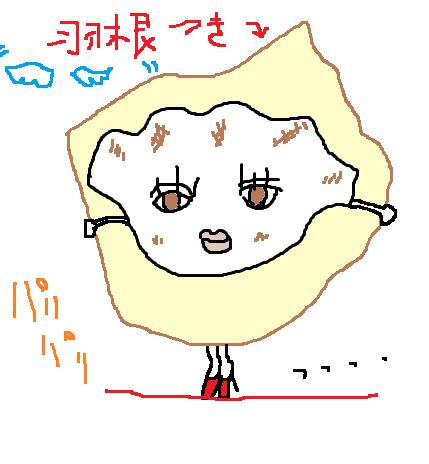 hanetuki_2017080906510663f.png