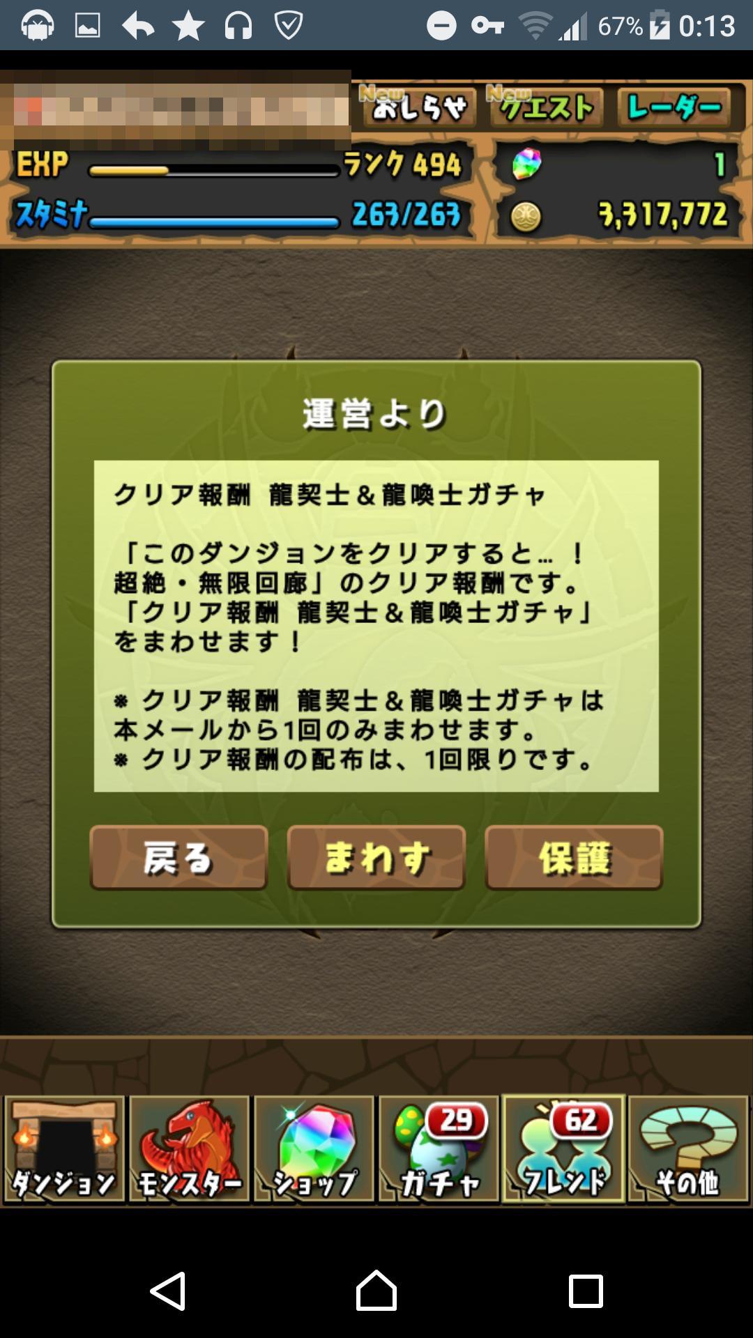 news4vip_1506262959_62201_20170925102809dc0.jpg