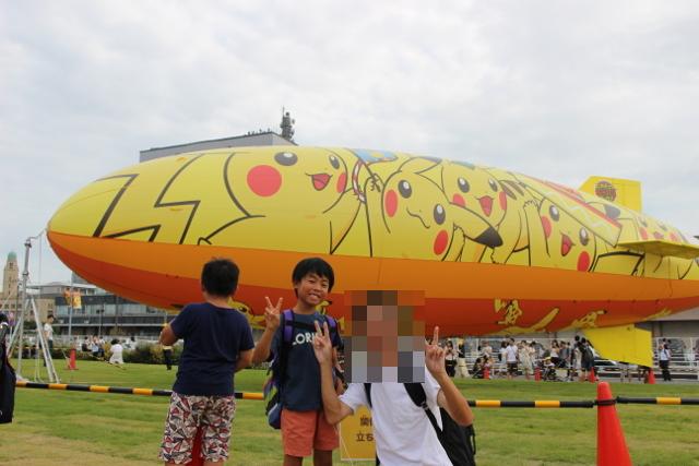 ピカチュウの飛空艇