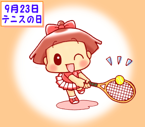 福ちゃん9月23日-テニスの日(完成)背景オレンジ-文字入り
