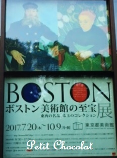 bostonueno_2017090622365873a.jpg