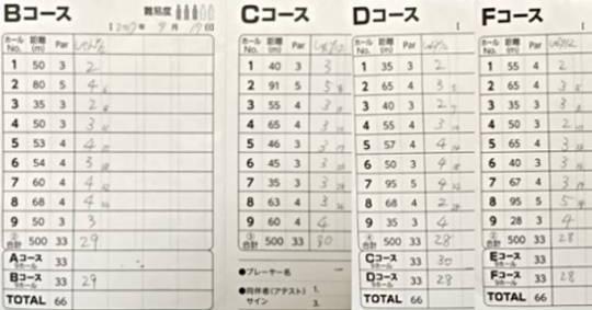 takikawa_HCPF72 (24)