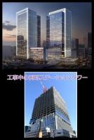 三菱自動車新本社ビル 田町ステーションタワーs