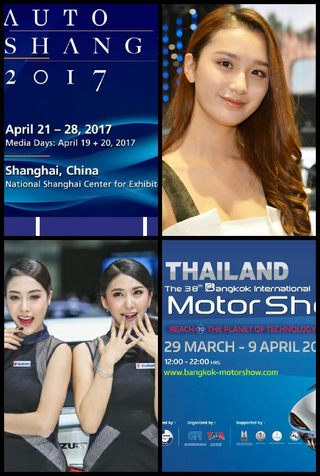 タイ 上海モーターショー