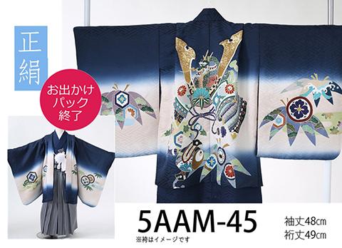 5AAM-45_2.jpg
