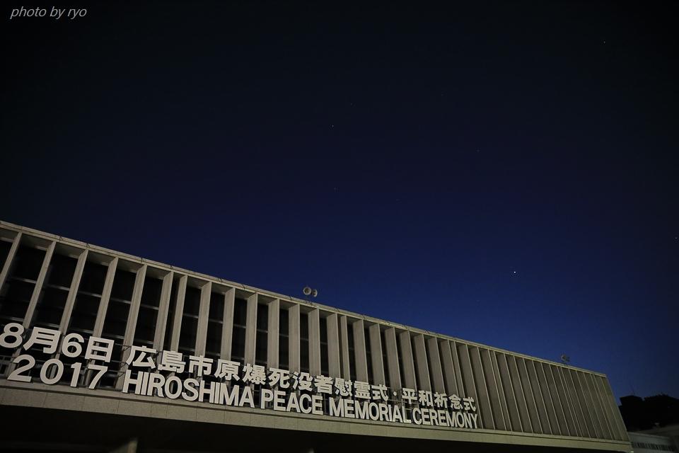 8.6 ヒロシマ ~72年目の夏~ _1