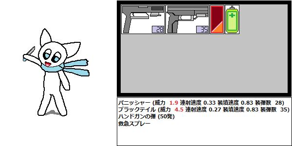 54_バイオ4(アヒャナ)