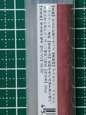 ichigogyunyu002.jpg