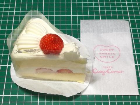 strowberry_shortcake002.jpg