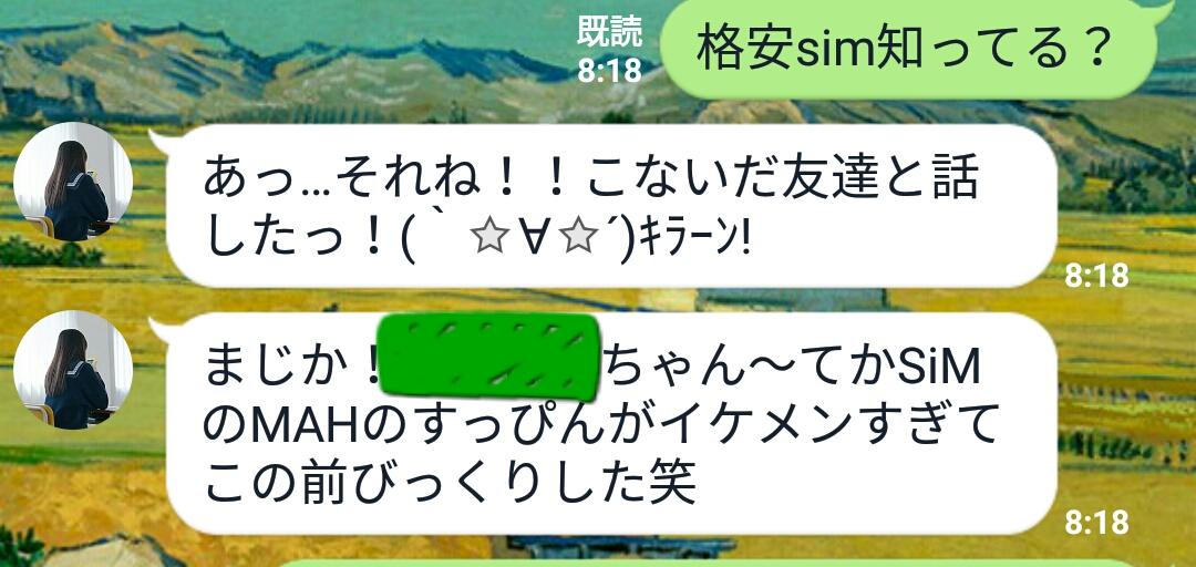 screenshotshare_20170804_082129.jpg