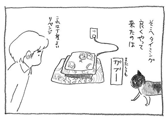 10-りべんじ