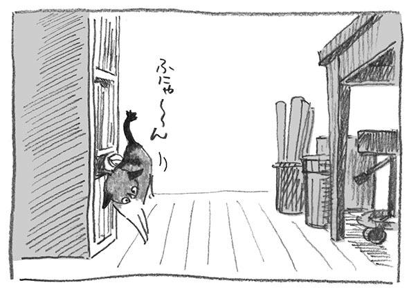 7-ガブふにゃん