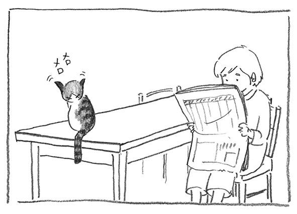 1-新聞読む