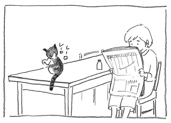 7-まだ新聞