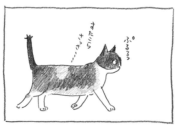 4-ぷるるっ